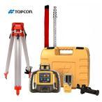 Topcon(トプコン) RL-H4C 自動レベル 回転Slope レーザーパッケージ (57176) 充電式バッテリー w/ 三脚 &