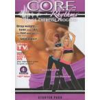 コアリズム ダンスエクササイズプログラム:スターターパッケージ DVD4枚組み Core Rhythms Dance Exercise Program: Star [※日本語無し](輸入版)