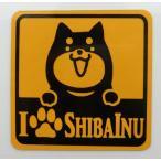 覗き込む柴犬 かわいいDog in Car マグネットシート反射素材 ドッグインカー