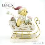 レノックス  LENOX くまのプーさん Pooh's X'mas S