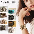 チャンルー 5連 レザー ラップ ブレスレット 期間限定SALE チャン・ルーCHAN LUU 正規品