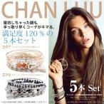 チャンルー 5連のように重ね付けできる完璧コーデ5本セット ブレスレット チャン・ルーCHAN LUU 正規店