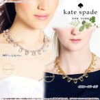 Kate Spade ケイトスペード アップ ザ アンティ ストーンカラーネックレス Up The Ante Stone Collar Necklace 正規品 □