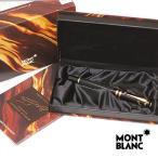 MONT BLANC モンブラン 1997年作家シリーズ限定品【未使用】 ドストエフスキー 万年筆 □