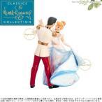 WDCC シンデレラとチャーミング王子 これが愛 Cinderella So This Love 11K-41079-0