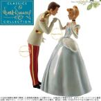 WDCC シンデレラとチャーミング王子 ロイヤルカップル Cinderella And Prince Royal Introduction 4015614
