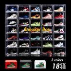 大人気! 1箱 3色 スニーカー シューズ タワー ボックス Sneaker Tower Box 靴箱 クリアケース クーポン 送料無料 NIKE ナイキ アディダス adidas