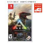 ARK:Survival Evolved アーク サバイバル エボルブド スイッチ Nintendo Switch 輸入版:北米 日本語選択可能 パッケージ版ソフト【新品】