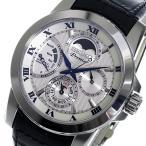セイコー プルミエ キネティック クオーツ メンズ 腕時計 SRX011P2 シルバー x ブラック