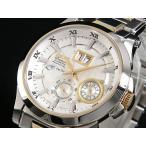 セイコー SEIKO プルミエ Premier キネティック メンズ パーペチュアル 腕時計 SNP004P1