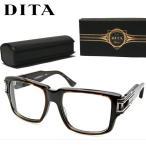 DITA ディータ GRANDMASTER TWO スクエア 伊達 眼鏡 メガネ べっ甲 柄 / ガンメタル チタン DRX-2009B