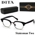 DITA ディータ STATESMAN TWO サーモント 伊達 眼鏡 メガネ マットブラック / アンティークシルバー チタン DRX-2051