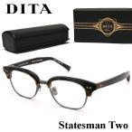 DITA ディータ STATESMAN TWO サーモント 伊達 眼鏡 メガネ べっ甲 柄 / ガンメタル チタン DRX-2051