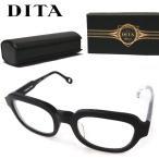DITA ディータ ラウンド スクエア 伊達 眼鏡 めがね LIBERATOR マット ブラック / クリア DTL1003-B