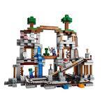 ノーブランド品 マインクラフト グッズ レゴ LEGO マイクラ おもちゃ レゴブロック