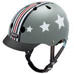 Nutcase Little Nutty Silver Fly Street Bike Helmet