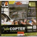 ショッピングair Air Hogs AppCopter (Black and Orange) おもちゃ