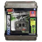 ショッピングair Air Hogs R/C Pocket Copter - New Black (Stealth) おもちゃ