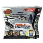 ショッピングair Air Hogs - Heli Replay - Black/Silver/Orange おもちゃ