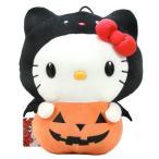Eikoh ハローキティ ハロウィン限定 Pumpkin as Bat 25cm ぬいぐるみ ハロウィン クリスマス
