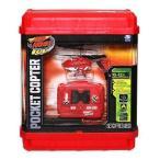 ショッピングair Air Hogs Pocket Copter - Red おもちゃ