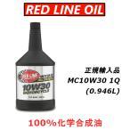 REDLINE 繝ャ繝�繝峨Λ繧、繝ウ 繧ィ繝ウ繧ク繝ウ繧ェ繧、繝ォ MOTORCYCLE MC10W30 1QT