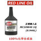 REDLINE 繝ャ繝�繝峨Λ繧、繝ウ 繧ィ繝ウ繧ク繝ウ繧ェ繧、繝ォ MOTORCYCLE MC10W40 1QT