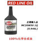 REDLINE 繝ャ繝�繝峨Λ繧、繝ウ 繧ィ繝ウ繧ク繝ウ繧ェ繧、繝ォ MOTORCYCLE MC20W50 1QT