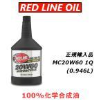 REDLINE 繝ャ繝�繝峨Λ繧、繝ウ 繧ィ繝ウ繧ク繝ウ繧ェ繧、繝ォ MOTORCYCLE MC20W60 1QT