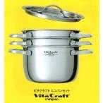 ビタクラフト vita craft ミニパンセット 両手鍋 ナベ フライパン ザル IH対応 無水調理 無油調理 セット 2800 安心の10年保証