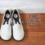 リゲッタ スリッポン レディース ローファー アイボリー シューズ 女性用 スニーカー 正規品 コンフォート 歩きやすい 通勤 靴 疲れない 甲広 幅広 日本製