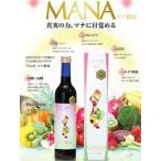 マナ酵素 MANA 原液100% ミネラル ファスティング