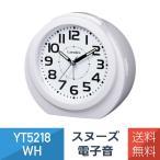 ショッピング目覚まし時計 芳国産業 LANDEX ランデックス  置き時計 目覚まし時計 アナログ表示 スパーク 白  YT5218WH