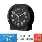 ショッピング目覚まし時計 LANDEX ランデックス  置き時計 目覚まし時計 アナログ表示  電子音 ベル音 アラーム切替機能付き  イクシオンST ブラック   YT5240BK