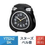 LANDEX ランデックス 置き時計 目覚まし時計 アナログ表示 ツインベル ライト付き  スターベルST ブラック  YT5242BK