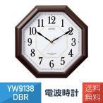八角電波掛時計  YW9138DBR