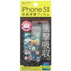 .iPhoneSE iPhone5s iPhone5c iPhone5 液晶保護フィルム 衝撃吸収 実験合格 日本製 送料無料 アウトレット