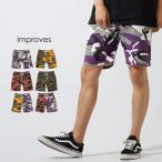 迷彩 ハーフパンツ メンズ カモフラ ショートパンツ 膝上 ショーツ 短パン 半ズボン カモフラージュ パンツ 迷彩柄 紫