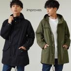 モッズコート メンズ M-51 ユニセックス ミリタリー コート ジャケット 韓国 ファッション improves