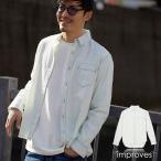 裾フリンジ デニムシャツ メンズ シャツ 長袖 デニム 長袖シャツ ダンガリーシャツ カジュアルシャツ ブルー 青