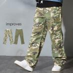 ワイド カーゴパンツ メンズ 迷彩 パンツ ワイドパンツ 迷彩柄 カモフラ カーキ ストリート系 ストリートファッション
