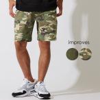 ショートパンツ メンズ 膝上 迷彩 カモフラ カーキ ハーフパンツ ショーツ 短パン ベイカー パンツ サーフ系 韓国ファッション