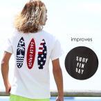 三連 サーフボード サガラ刺繍ワッペン 半袖 Tシャツ メンズ バックプリント 星条旗 アメリカ国旗 ロゴ クルーネック 白 黒
