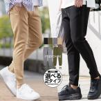 送料無料 ジョガーパンツ メンズ ポンチ イージーパンツ サイドライン テーパードパンツ ウエストゴム スリム ラインパンツ ジャージパンツ improves
