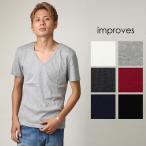 Tシャツ メンズ カットソー 半袖 無地 サーフ系 メール便対応 トップス improves 夏 夏服 夏物 サマー SALE セール