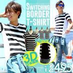 Tシャツ メンズ ボーダーTシャツ ボーダートップス 半袖Tシャツ Vネック 3D立体裁断加工 メール便対応 improves 夏 夏服 夏物 サマー SALE セール