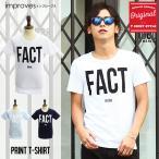 ショッピングtシャツ Tシャツ メンズ ロゴT プリントTシャツ デザインTシャツ クルーネック 半袖 Tシャツ メール便対応 improves 春服 春物 春 送料無料 プレゼント