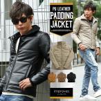ジャケット メンズ 中綿ジャケット レザージャケット レザーブルゾン スタンドカラー  フェイクレザー improves 冬服 冬物 冬 送料無料