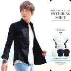 シャツ メンズ 長袖 無地 迷彩柄 ミリタリーファッション ツイル ワークシャツ メール便対応  improves 夏 夏服 夏物 サマー SALE セール