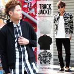 ジャケット メンズ ブルゾン アウター ジャージ スウェット スタンドネック トラックジャケット improves 夏 夏服 夏物 サマー